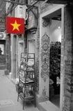 Almacén rojo de la estrella Fotografía de archivo