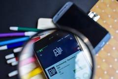 Almacenamiento - dinámica 365 App en magnificar en la pantalla de Smartphone imagen de archivo libre de regalías