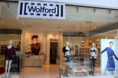 Almacene para la ropa interior Wolford de las mujeres Imagen de archivo libre de regalías