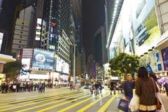 Almacenes grandes de Hong-Kong SOGO Imagen de archivo