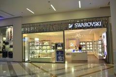 Almacén de Swarovski Imagen de archivo libre de regalías