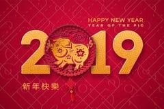 Almanackaframdel med svinet för 2019 kinesiska nya år royaltyfri illustrationer