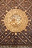 """在AlMasjid an-NabawÄ的巨大的门""""清真寺,沙特阿拉伯 免版税库存图片"""