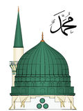 AlMasjid an-Nabawi的例证 库存照片