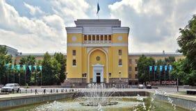 Almaty - Accademia nazionale delle scienze della Repubblica dei Kazakhs Fotografia Stock Libera da Diritti
