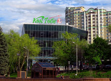Almaty - architettura moderna Fotografie Stock