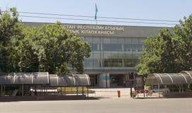 Almaty - biblioteca nazionale Immagine Stock Libera da Diritti