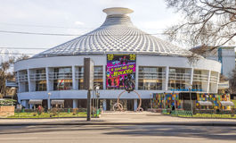 Almaty - Building of Circus Royalty Free Stock Image