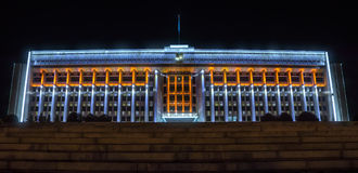 Almaty - The building of city administration Royalty Free Stock Photo
