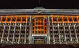 Almaty - The building of city administration Royalty Free Stock Images