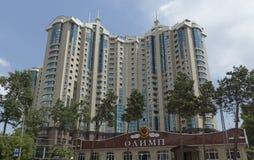 Almaty - Capital Center Royalty Free Stock Photo