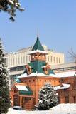 Almaty, Cazaquistão fotografia de stock royalty free