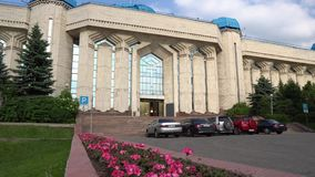 Almaty Central Museum 166. Almaty Central State Museum of the Republic of Kazakhstan Frontal Side View of the Main Entrance Gate and Parked Cars on a Sunny stock video