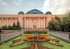 Almaty - Central State Museum royalty free stock photos