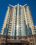 Almaty - centro capitale Immagini Stock Libere da Diritti