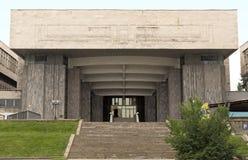 Almaty - centro di affari Fotografia Stock Libera da Diritti