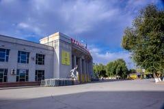 Almaty city Royalty Free Stock Photos