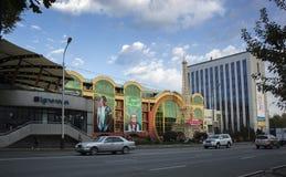 Almaty city. Stock Photo