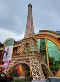 Almaty -  copy of Eiffel Tower Royalty Free Stock Images