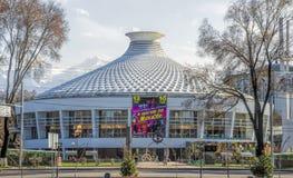 Almaty - costruzione del circo Immagini Stock