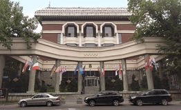 Almaty - Dostyk Hotel Royalty Free Stock Image