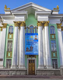 Almaty - författareunion av Kasakhstan Arkivfoton