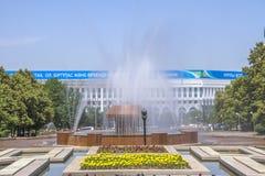 Almaty - fontana nel parco Immagini Stock