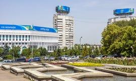 Almaty - grattacieli residenziali Fotografia Stock Libera da Diritti