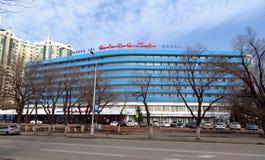 Almaty - hotel Almaty Fotografia Stock