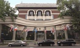 Almaty - hotel di Dostyk Immagine Stock Libera da Diritti