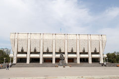 Almaty, il Kazakistan - 29 agosto 2016: Dram accademico dello stato kazako Immagine Stock Libera da Diritti