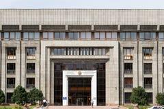 Almaty, il Kazakistan - 29 agosto 2016: Instituti repubblicano dello stato Fotografia Stock