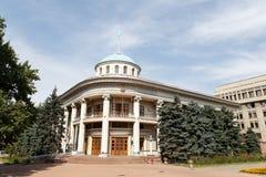 Almaty, il Kazakistan - 29 agosto 2016: L'apparato di akimat di Immagine Stock Libera da Diritti