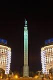 Almaty, il Kazakistan - 29 agosto 2016: Rappresentante del monumento di indipendenza Fotografia Stock Libera da Diritti