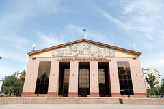 Almaty, il Kazakistan - 29 agosto 2016: Stato kazako Thea accademico Immagini Stock