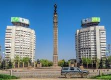 Almaty - il quadrato della Repubblica Immagini Stock Libere da Diritti