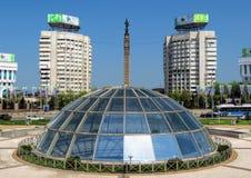 Almaty - il quadrato della Repubblica Immagine Stock
