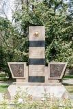 Almaty Kasakhstan - Augusti 29, 2016: Monument till likvidatorer av Fotografering för Bildbyråer
