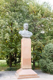 Almaty, Kazakhstan - August 29, 2016: Bust of Frunze. Alley with Royalty Free Stock Photography