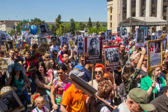 ALMATY, KAZAKHSTAN - MAY 9: Immortal Regiment march during the V Royalty Free Stock Image