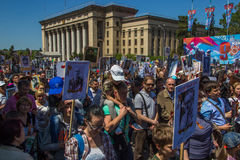 ALMATY, KAZAKHSTAN - MAY 9: Immortal Regiment march during the V Stock Photography