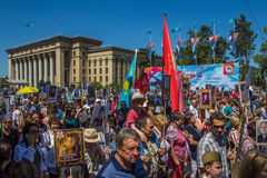 ALMATY, KAZAKHSTAN - MAY 9: Immortal Regiment march during the V Stock Photo