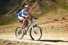 Mauntain bike adventure competition Royalty Free Stock Photo