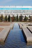Almaty krajobraz Obraz Stock