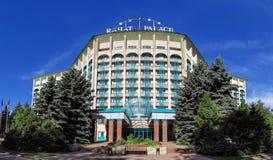 Almaty - l'hotel del palazzo di Rahat Immagine Stock