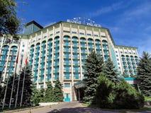 Almaty - l'hotel del palazzo di Rahat Immagini Stock Libere da Diritti