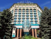 Almaty - l'hotel del palazzo di Rahat Fotografia Stock