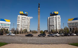Almaty - Monument of Independence of Kazakhstan Stock Image