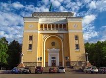 Almaty - nationell akademi av vetenskaper arkivbild