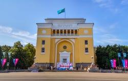 Almaty - nationell akademi av vetenskaper royaltyfria foton